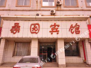 7天連鎖酒店(齊河客運中心店)