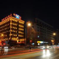 北京鷹城商務酒店酒店預訂