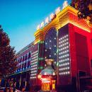 洛陽領航國際酒店
