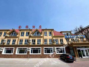 北戴河金龍酒店