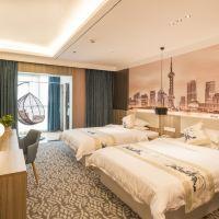 Q+上海歐亞美陽光酒店酒店預訂