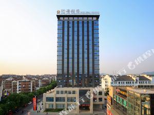 鎮江匯景飯店