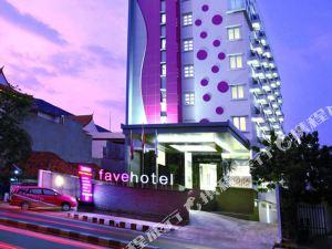 棉蘭帕曼酒店(Favehotel S. Parman Medan)