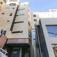 Bandal酒店酒店預訂