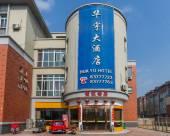 淮安華宇大酒店