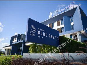 尖竹汶藍兔酒店(Blue Rabbit Hotel)