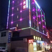 東莞錦恒商務賓館酒店預訂