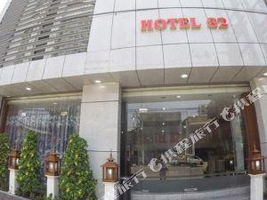 曼德勒82號酒店(Hotel 82 Mandalay)