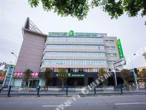 錦江之星風尚(信陽東方紅大道文化中心店)