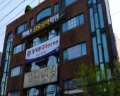 釜山Hansaem旅館