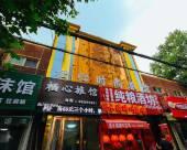 鄭州棲心旅館