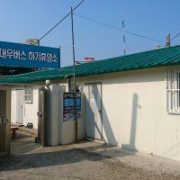 釜山Songwon旅館酒店預訂