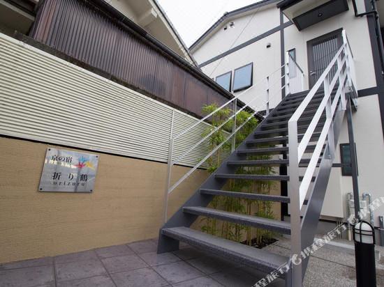京の宿  折り鶴