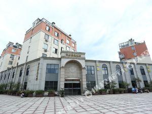 寧國帝多精品酒店
