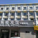 凱駿賓館(北京六鋪炕店)