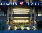 曼哈頓酒店(上海浦江店)