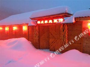 雪鄉二浪河楊成家庭旅館