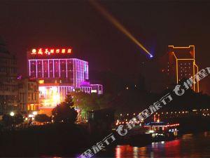 邵武晟豐城市酒店