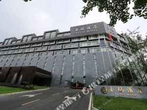 都江堰玉瑞酒店