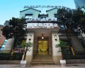 重慶旭景精品酒店
