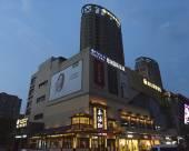 錦江都城酒店(杭州下沙店)