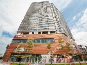 私享家公寓(廣州百信廣場店)
