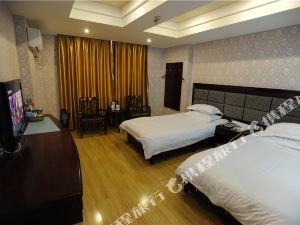樂平加滿大酒店