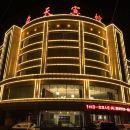 Q加·霍林郭勒鴻泰舜天賓館