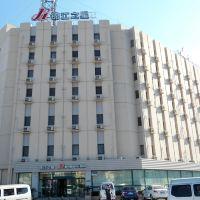 錦江之星(天津濱海新區塘沽地鐵站酒店)酒店預訂