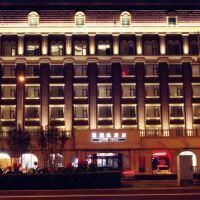 麗楓酒店(天津國展店)酒店預訂