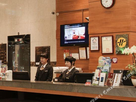 台糖台北會館(Taisugar Hotel)公共區域