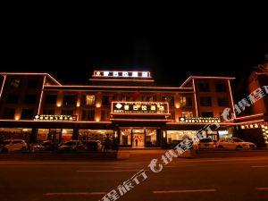 理塘香巴拉酒店