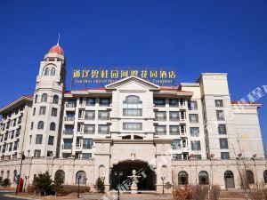 碧桂園河畔花園酒店(原鳳凰商務酒店)