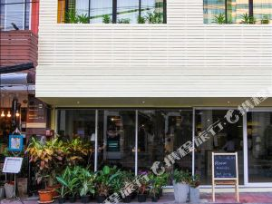 曼谷民族精品旅舍(Folk Poshtel Bangkok)