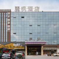 麗楓酒店(佛山裏水萬福城商業廣場店)酒店預訂