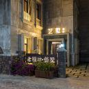 台州老糧坊·藝墅酒店