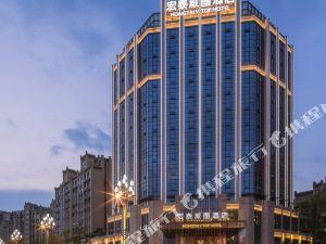 江油宏泰威圖酒店