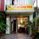 梅家安和旅館(Huong Hoa Guesthouse)