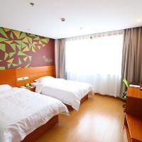 上海青皮樹酒店酒店預訂