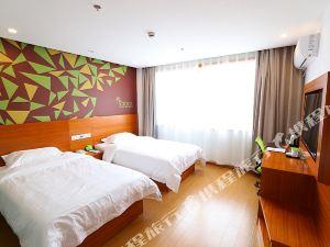 上海青皮樹酒店