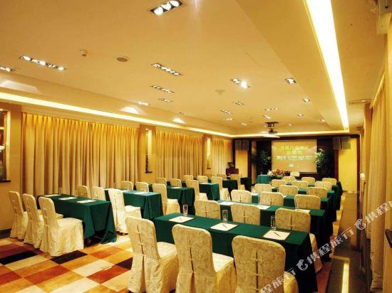 深圳999丹楓白露酒店(999 Royal Suites & TowersShenzhen)會議室