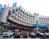漢庭酒店(淮安萬達店)