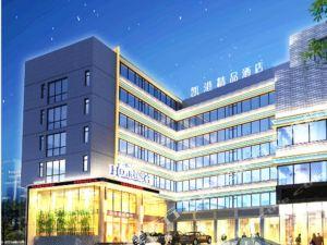 凱港精品酒店(廣州沙河店)(原沙河服裝批發城店)(Hoikong Boutique Hotel (Guangzhou Shahe))