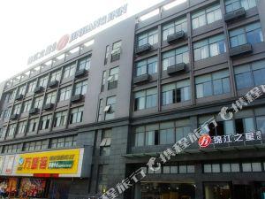 錦江之星品尚(上海虹橋機場店)(原虹橋樞紐江橋萬達廣場店)(Jinjiang Inn Select)