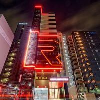 名古屋紅色星球酒店酒店預訂