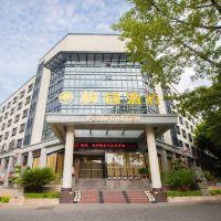 福州梅園酒店酒店預訂