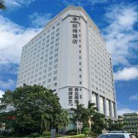 深圳麗灣酒店酒店預訂