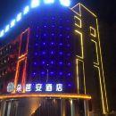 曹縣朵芭安酒店