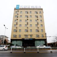 上海虹橋樞紐國家會展中心和頤至格酒店酒店預訂