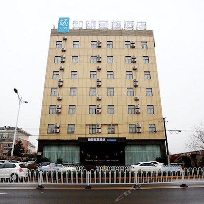 Yitel Trend Hotel (Shanghai Hongqiao Hub National Exhibition and Convention Center)